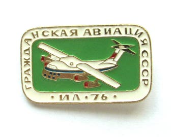 SALE, Aircraft IL 76, Soviet badge, Plane, Vintage collectible badge, Aviation, Soviet Vintage Pin, USSR, 1980s