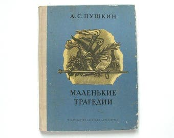 The Little Tragedies, Alexander Pushkin, Plays, Dramas, Book in Russian, Soviet Vintage  Book, 1979