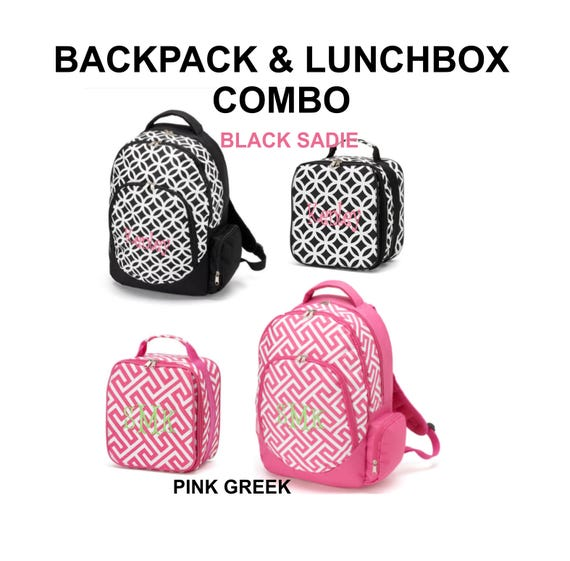SALE Personalized Backpack And Lunch Box Combo, Back To School Is Here, Kids Backpack Lunch Box Combo With FREE Personalization.