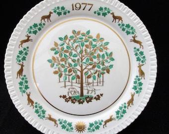 Spode Christmas Plate 1977. Christmas Gift.