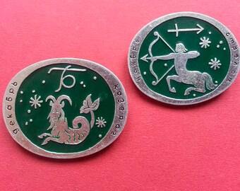 Capricorn, Sagittarius Zodiac pin. Vintage Brooch. Metal soviet collectible badge, Made in USSR, 1980s
