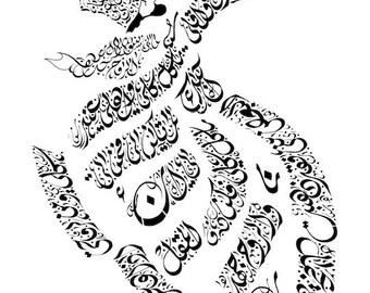 Whirling Dervish Arabic Calligraphy - Arabic Art - Hallaj Poetry - Arabic Poetry - Islamic Poetry - Arabic Wall Art - Islamic Wall Art