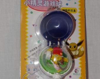 Vintage Pocket Monsters POKEMON Poke Ball Wind Up Keychain w MEW and EEVEE New in Package