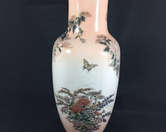 Made in Japan vase