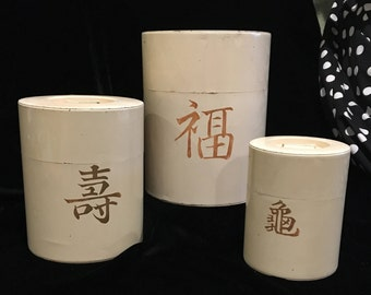 3 Nesting Mid-Century Metal Canisters - Made in Japan - Chinese Characters