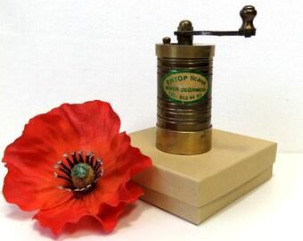 Brass Spice Grinder/ Vintage Pepper Mill from Turkey / Original Turkish Label