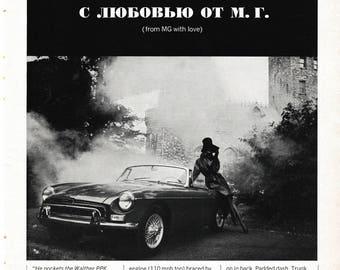 1964 MG Magazine Ad