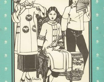 Folkwear 114 Traditional Chinese Jacket Sewing Pattern Unlined/Lined Women Petite - Large, Bust 31 - 44 Oriental Asian Costume Pattern UNCUT