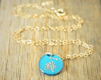 Japanese Coin Necklace, Turquoise Coin Necklace, Coin Art, Japanese Art, Bronze Coin, Japanese, Boho Necklace, Two-Sided, Coin Charm, Charm