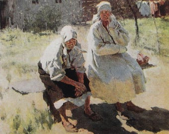 Elderly Women - Artist S. Vinogradov - Vintage Soviet Postcard, 1957. Peasant Older Women Village House Landscape Art Print