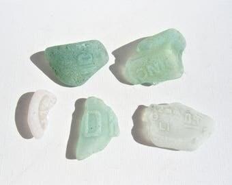 Sea Glass Letters! Seaglass letters words. Sea glass pattern. Aqua sea glass. Words sea glass. Vintage embossed sea glass. Aqua Beach glass