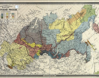 Poster, Many Sizes Available; Ethnology Map Of Asiatic Russia 1870 In Russian