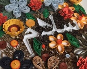 Islamic art - islamic khat - islamic deco - wall art - salam