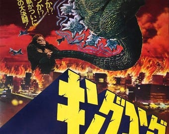 Summer Sale KING KONG Vs. GODZILLA Movie Poster Rare Monster Movie