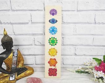 Chakra wooden plaque - Painted chakra symbols - Yoga plaque - Meditation plaque - Chakra symbols on wooden plaque - Spiritual gift