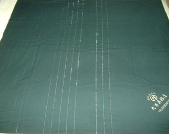 Vintage Cotton Furoshiki Fabric with White Printing in Corner and Metallic Stripes on Dark Green Background, Wall Hangings, Craft Supplies