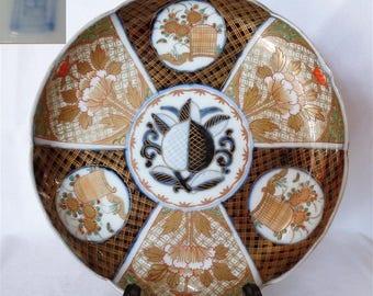 E0057 : Antique Japanese Imari plate