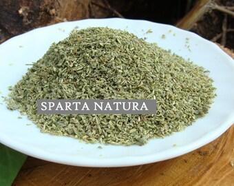 Organic wild oregano culinary herb 0,71 oz. (20 gr.), carefully manually crushed