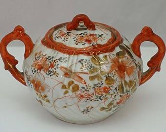 JAPANESE KUTANI Porcelain Red & White late Meiji C1900 Covered pot