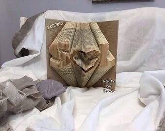 Boek kunst vouwen, nieuwe ontwerp (brief, brief van het hart + een datum) boek, cadeau, presenteren, Anniversary Gift trouwcadeau, kunst, kunst collectibles