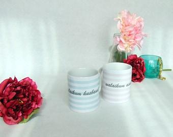 LAST ONE salam mug gift set husband wife wedding gift islamic gift