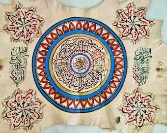 Islamic calligraphy , Surah Al-Nashr