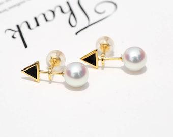 18K Gold Akoya Pearl Earrings (6-6.5mm)