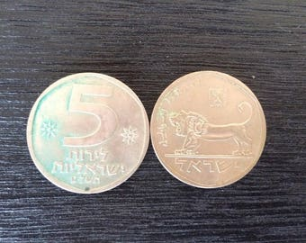 Israel Coin 5 Lira Old Rare Vintage Money Coin 1978