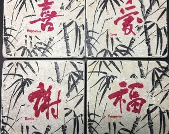 Set of 4 hand stamped coasters. Chinese design