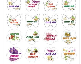 Butterfly and flower Stencil Mat