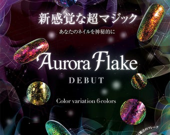 new! PREGEL AURORA FLAKE x6 colours available/set !