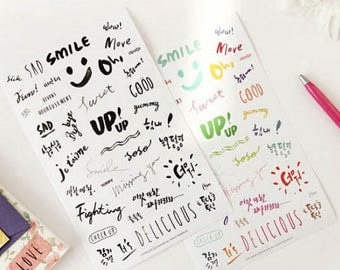 Set of 8 sheets stickers.