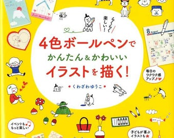 Easy Illustration Book with 4 Color Ballpoint Pens - Japanese Craft Book