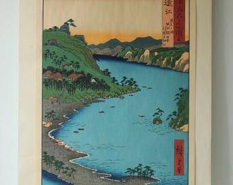 Vintage Woodblock Print UTAGAWA HIROSHIGE - Hamana Lake