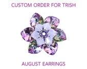 Custom order for Trish: Peridot and capri blue crystal earrings, peridot earrings, blue earrings, green earrings, August birthstone earrings