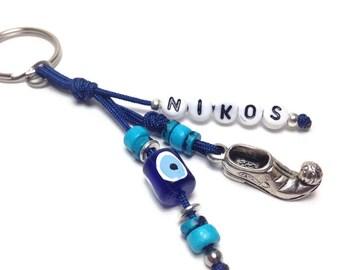 Evil eye Greek shoe keyring - keychain - folklore - Made in Greece - Greek amulet - Lucky eyes - Car accessories