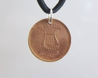 Israel Lyre Coin Necklace, 5 Prutah, Coin Pendant, Mens Necklace, Womens Necklace, Leather Cord, Jewish, Vintage