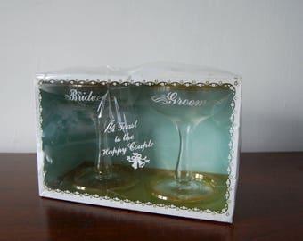 Vintage Bride and Groom Glassware Set - Vintage Wedding Gift - Vtg Engagement Gift - Set of Two Vintage Coupe Glasses - 1960s Barware