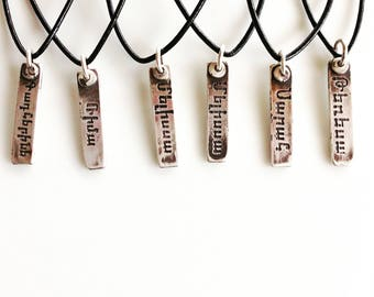 Personalized Silver Necklace-5 mm-Any Language