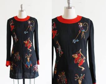 Vintage Gemma Kahng Novelty Dress / Animal pattern / Mini dress / Made in the USA / Designer Vintage