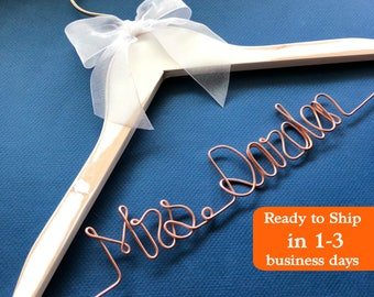 Wedding Dress, Bridal Shower Gift, Gift for Bride, Wedding Hanger, Shower Gift, Custom Dress Hanger, Bridesmaid, Unique Shower Gift, 14