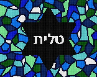Needlepoint Kit or Canvas: Tallit Stained Glass Black Star