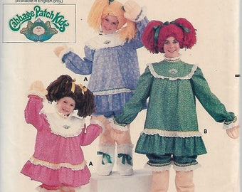 Vintage Butterick 6919 Size Large Girls' 10-12 Cabbage Patch Kids Costume and Iron-on Transfers Sewing Pattern 1984 Uncut