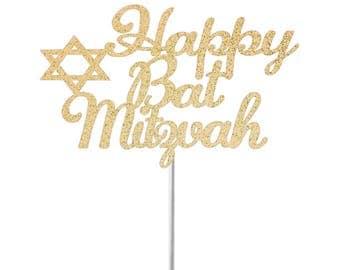 Happy Bat Mitzvah Cake Topper,Mitzvah Cake Topper, Elegant Bat Mitzvah Topper, Mitzvah Cake Topper, Jewish Celebration