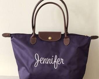 Bridesmaids Tote - Personalized - Tote - Preppy Style - Zippered Tote Bag Personalized - Purple Tote Bag - Sweet 16 gift