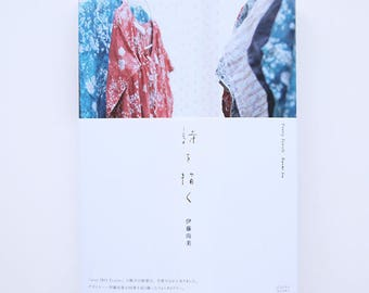 Nani Iro Poetry Textile ~ Nani Iro Book ~ Naomi Ito Book ~ Nani Iro Fabrics ~ Japanese Fabrics ~ Nani Iro Textile ~ Kokka Fabrics ~ Itsura