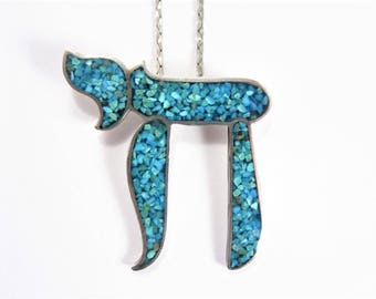 Vintage Sterling Chai Hebrew Letter Pendant, Crushed Turquoise, 24 Inch Sterling
