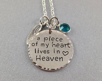A Piece of My Heart Lives in Heaven Necklace, Memorial Necklace, Memorial Jewelry, Sympathy Gift, Remembrance Jewelry, Birthstone Charm