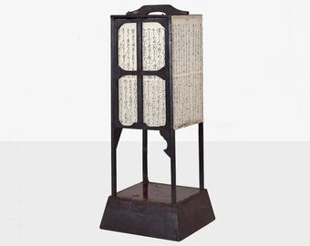 antique japanese andon lantern, japanese lantern, andon lantern, vintage andon lantern, japanese rice paper andon with writing, andon light