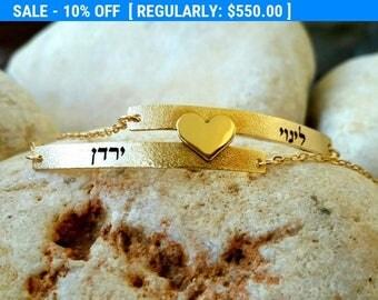 SALE 10%, Engraved Gold Bracelet, Engraved Bar Bracelet, Engraved Bracelet for Women, Laser Engraved Jewelry, Personalized Bracelets for